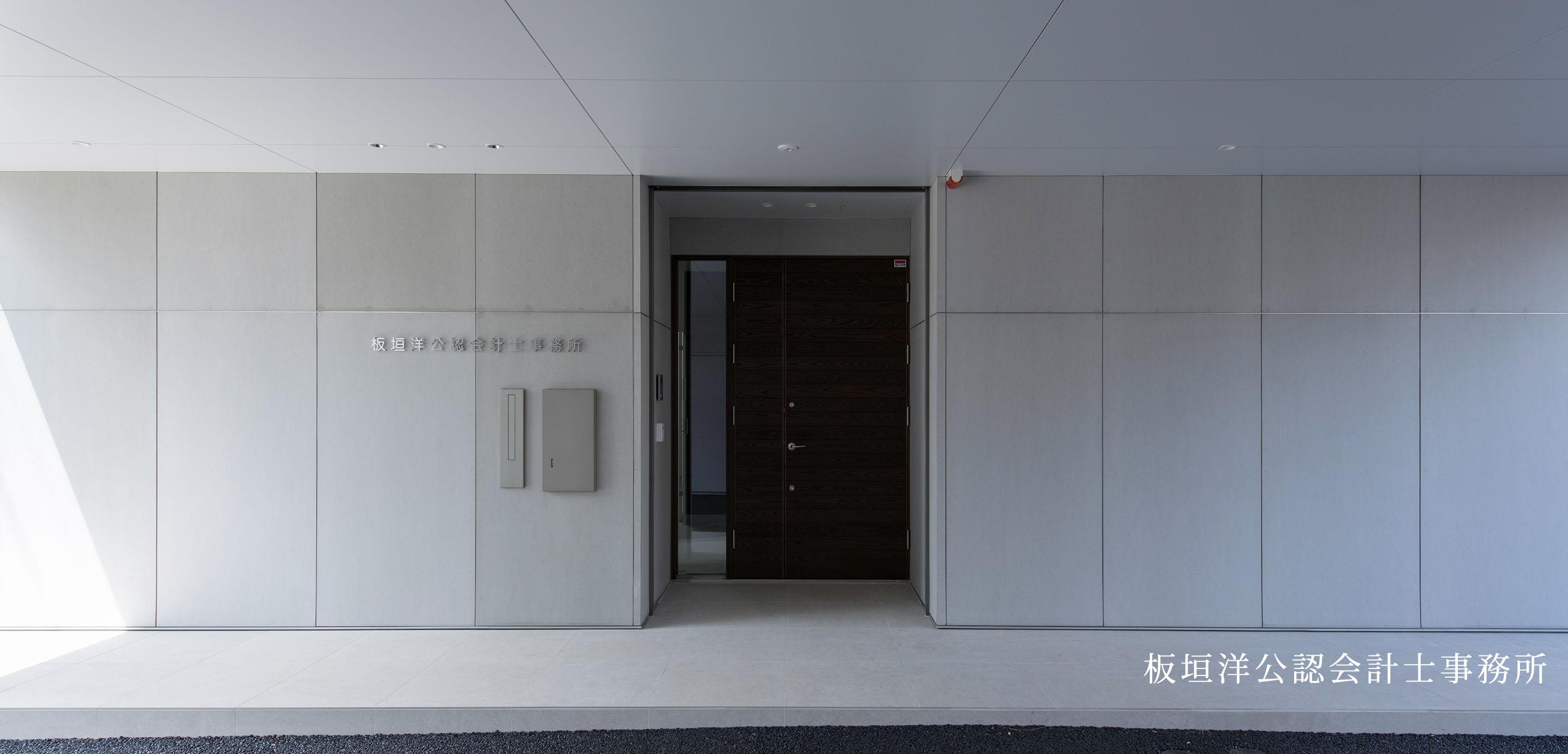 神社山の家